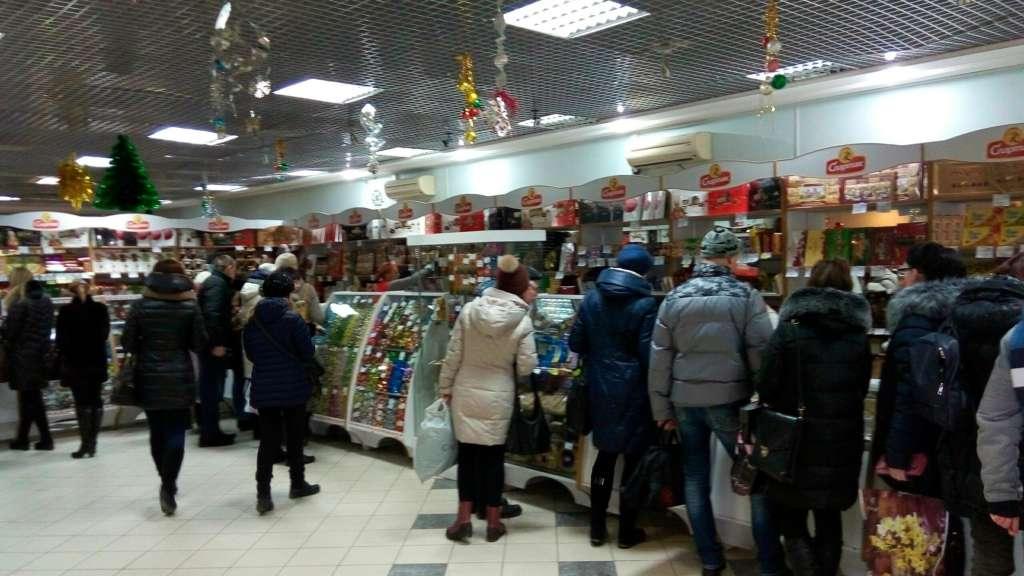 Фирменный магазин шоколадной фабрики коммунарка в торговом центре