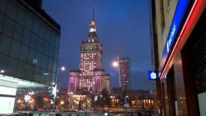Вечерняя подсветка Дворца культуры и науки