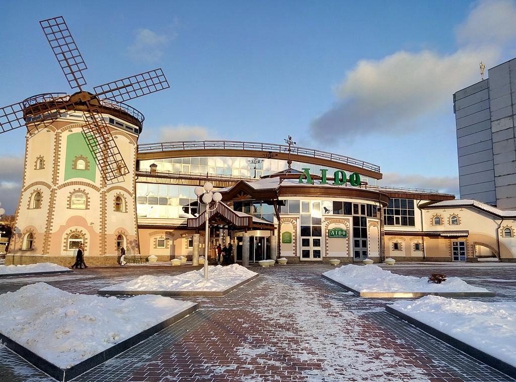 Ресторан Лидо - поесть в Минске дешево