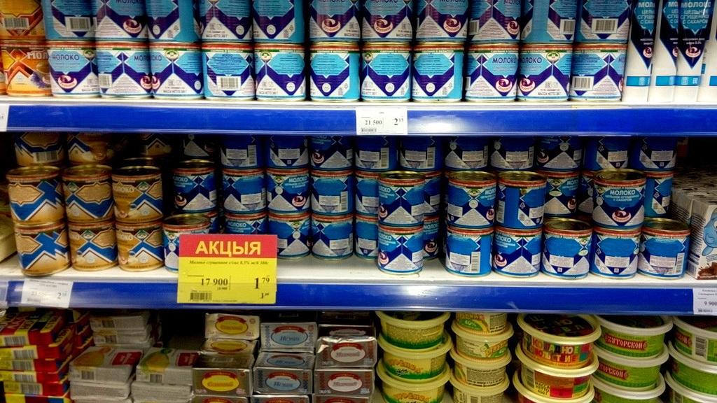 Цены на продукты в Минске