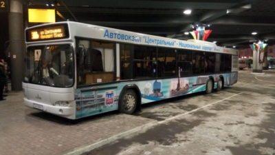 Автобусы из Минска в города Европы