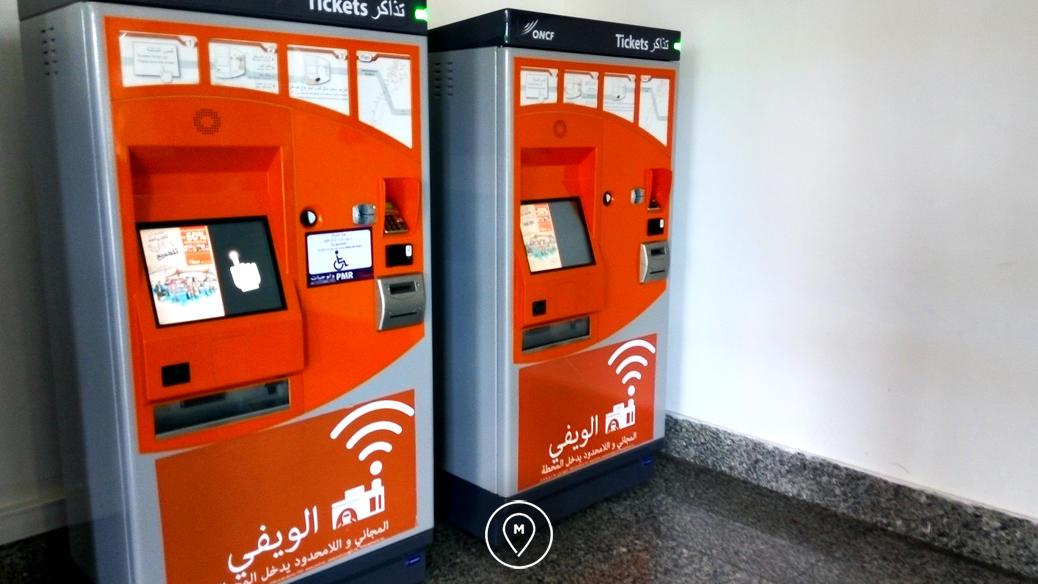 Автоматы для покупки билетов на поезд в Марокко