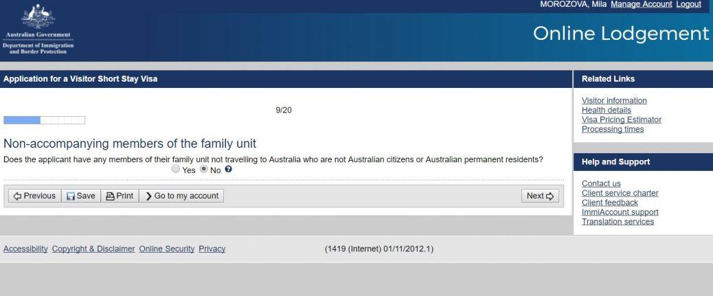 Виза Австралии онлайн 17