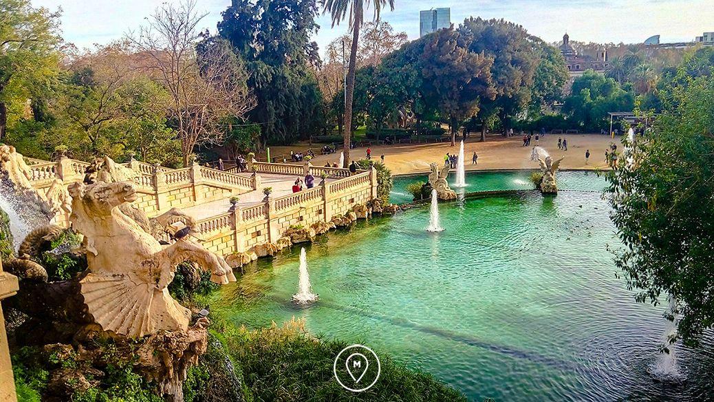 Фонтан Каскада в парке Цитадели
