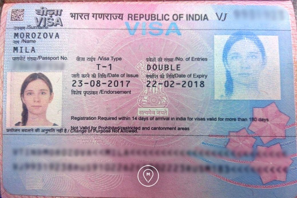 Как получить двукратную туристическую визу Индии самостоятельно?