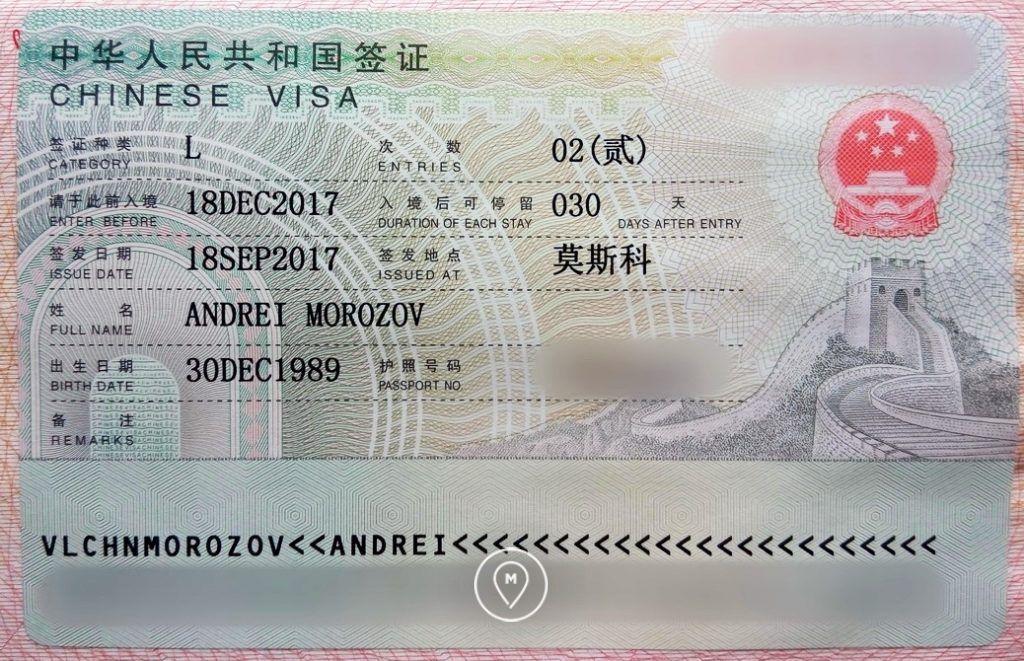 Как сделать визу в турфирме 682