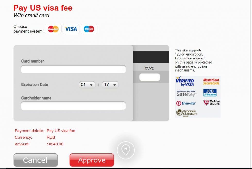 Как получить визу США 0-3