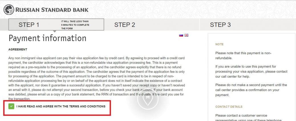 Как получить визу США 0